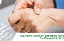 ayurveda-treatment-for-rheumatoid-artheritis